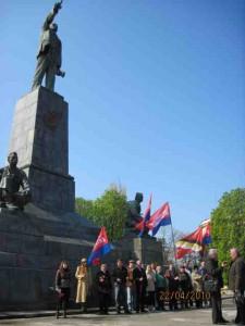 День рождения Ленина 2010