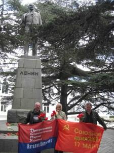 День рождения Ленина 2012