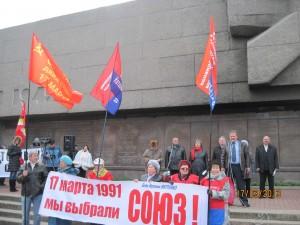 """Митинг """"Союзу быть!"""" 17 марта 2013"""