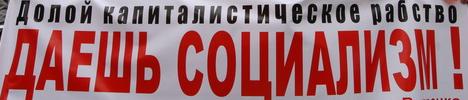 2014-02-03_195220